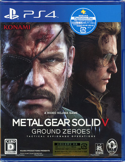 METAL GEAR SOLID V GROUND ZEROES [PS4]