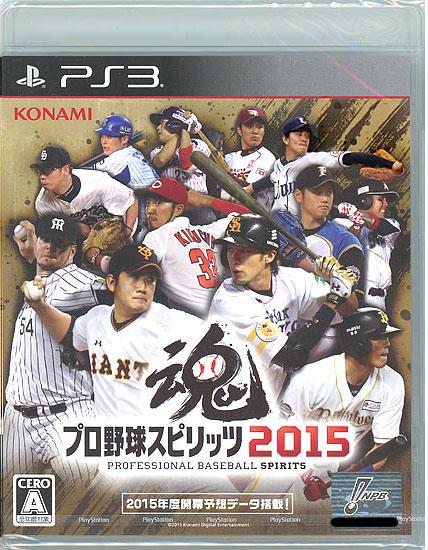 プロ野球スピリッツ2015 [PS3]