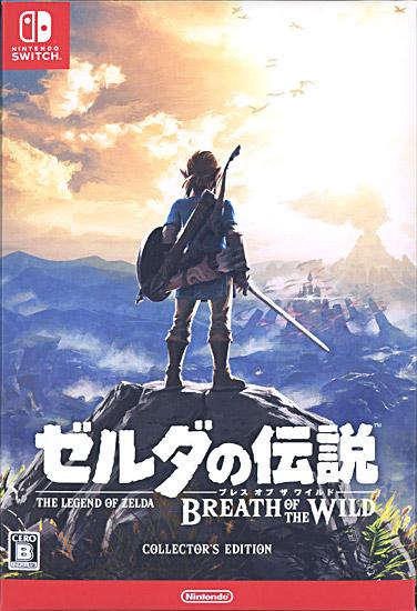 ゼルダの伝説 ブレス オブ ザ ワイルド COLLECTOR'S EDITION [Nintendo Switch]