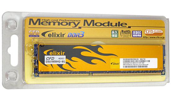 D3U1600HQ-8G [DDR3 PC3-12800 8GB]