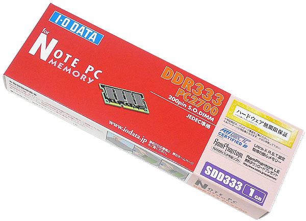 SDD333-1G (SODIMM DDR PC2700 1GB)