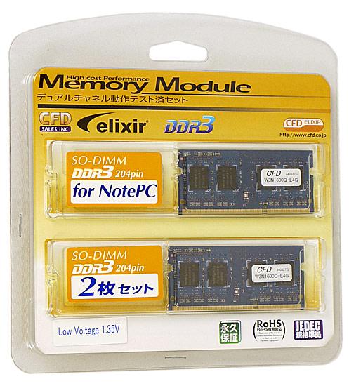 W3N1600Q-L4G [SODIMM DDR3 PC3-12800 4GB 2���g]