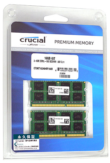 CT2KIT102464BF160B [SODIMM DDR3L PC3-12800 8GB 2枚組]