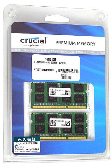 crucial CT2KIT102464BF160B [SODIMM DDR3L PC3-12800 8GB 2枚組]