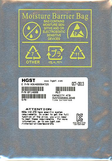 HUS724040ALA640 [4TB SATA600 7200]