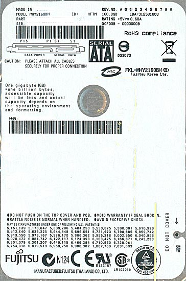 MHY2160BH (160G 9.5mm)