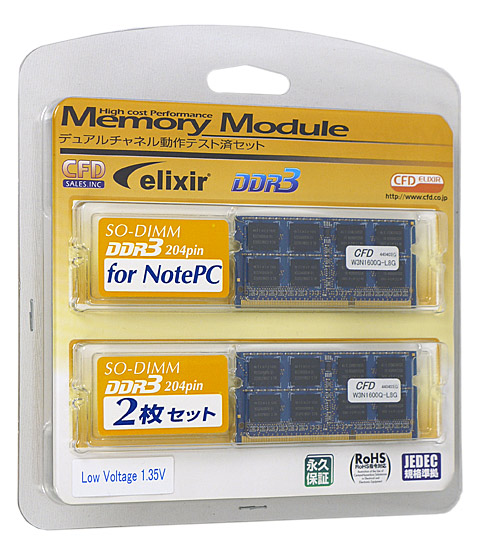 W3N1600Q-L8G [SODIMM DDR3 PC3-12800 8GB 2���g]