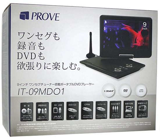 IT-09MDO1