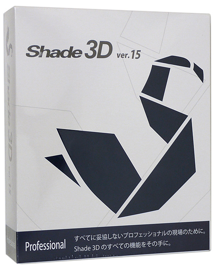 Shade 3D Professional ver.15