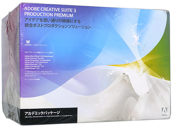 Creative Suite 3 Production Premium 日本語 アカデミック版