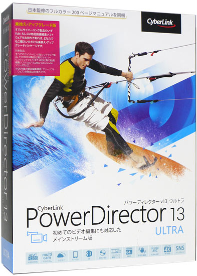 PowerDirector 13 Ultra �抷���E�A�b�v�O���[�h��