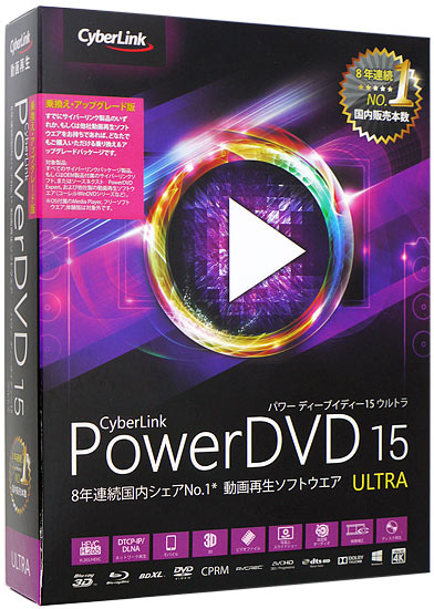 PowerDVD 15 Ultra �抷���E�A�b�v�O���[�h�� ���i�摜