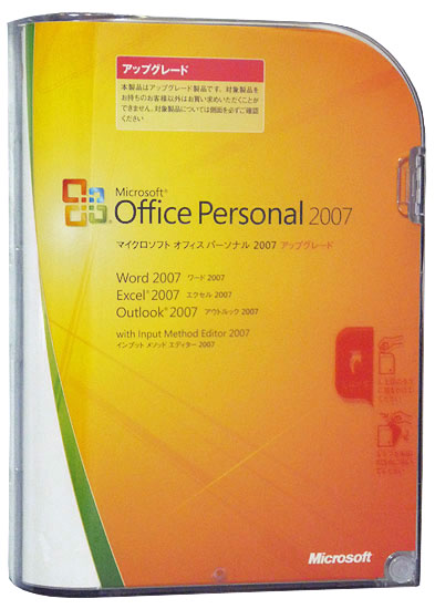 Office Personal 2007 �A�b�v�O���[�h��