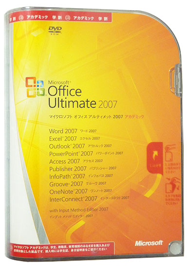 Office Ultimate 2007 �A�J�f�~�b�N��