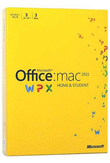 Office for Mac Home and Student 2011 ファミリーパック 製品画像
