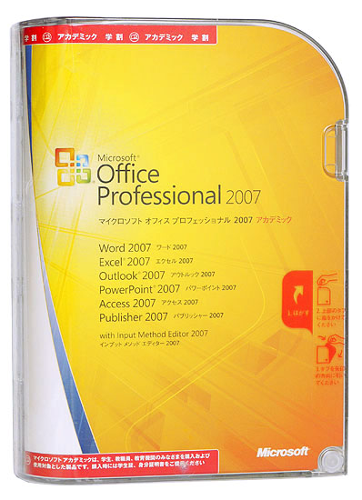 Office Professional 2007 �A�J�f�~�b�N�� ���i�摜