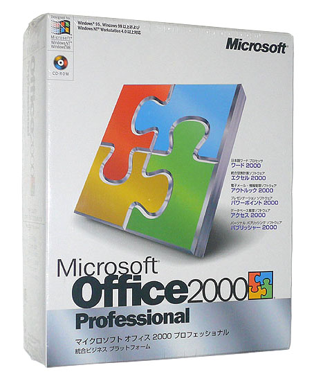 Office 2000 Professional