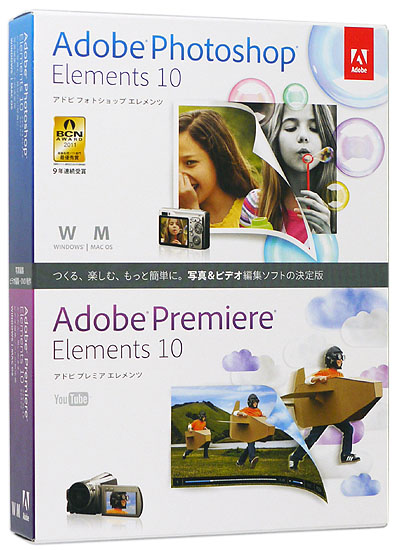 Adobe Photoshop Elements 10 & Adobe Premiere Elements 10