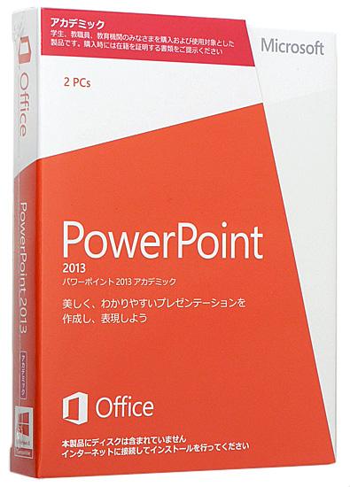 PowerPoint 2013 �A�J�f�~�b�N��