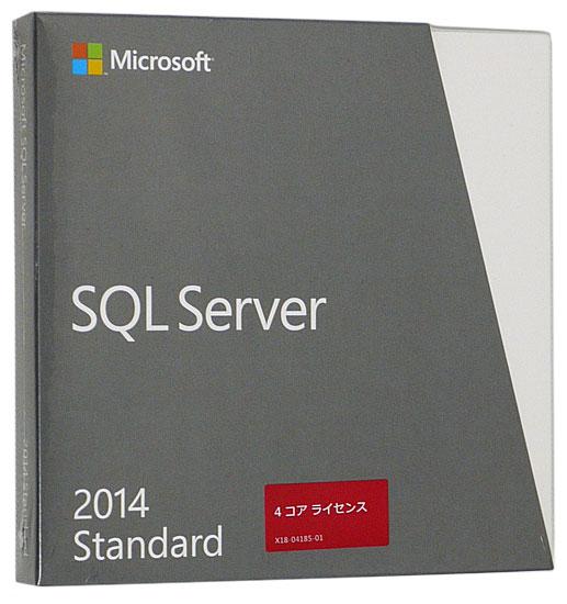SQL Server 2014 Standard 日本語版 コアライセンス