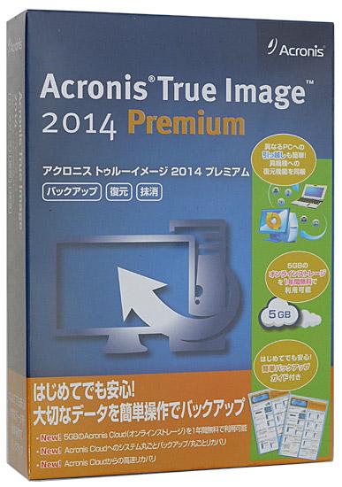 True Image 2014 Premium