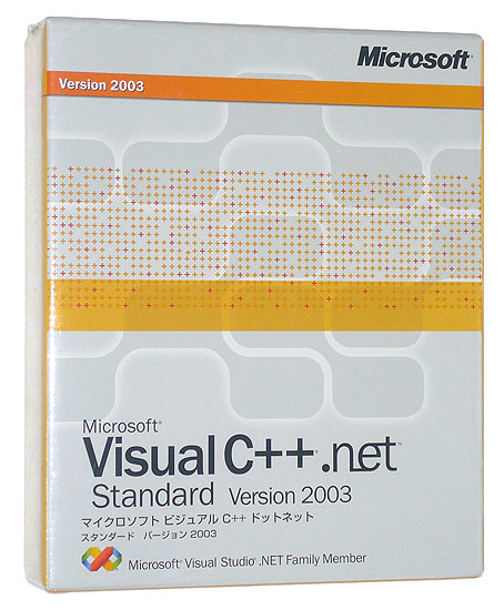 Visual C++ .NET Standard 2003