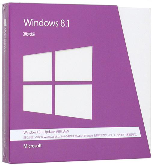 Windows 8.1 Update 日本語版 製品画像