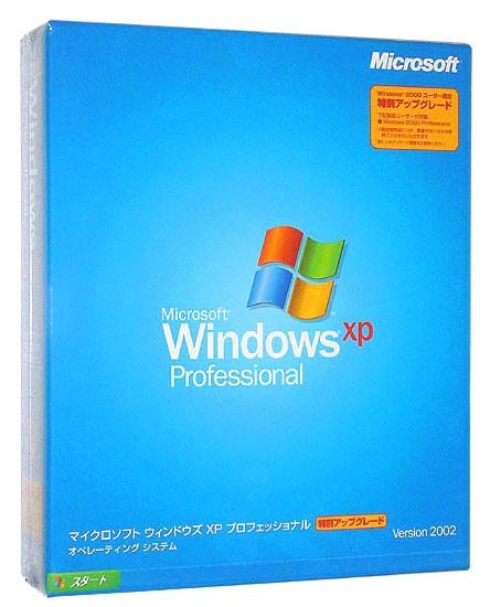 Windows XP Professional 日本語版 特別アップグレード版