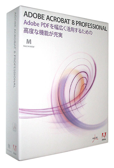 Acrobat 8 Professional 日本語 Mac版