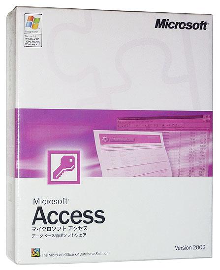 access 2002 ダウンロード - hnhstevenaq's diary