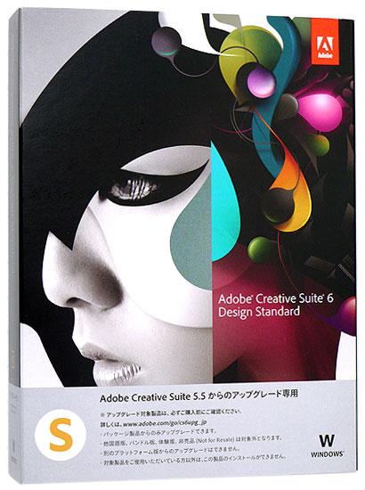 Adobe Creative Suite 6 Design Standard ��{�� Windows �A�b�v�O���[�h��S