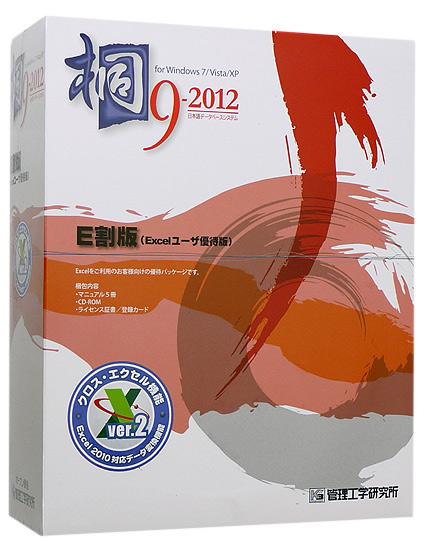 ��9-2012 E�� Excel���[�U�D�Ҕ�
