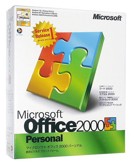 Office 2000 Personal