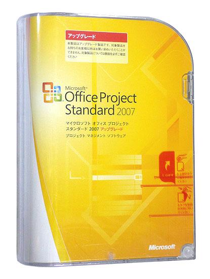 Office Project Standard 2007 �A�b�v�O���[�h��