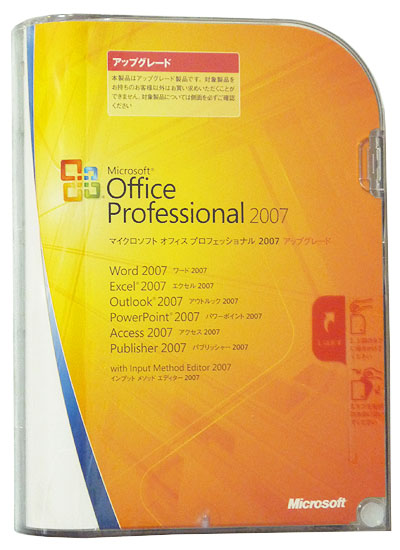 Office Professional 2007 �A�b�v�O���[�h��