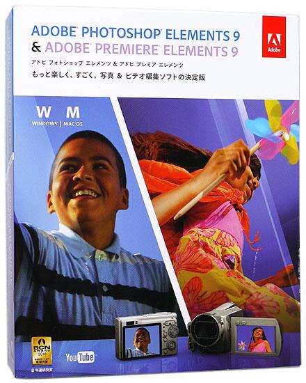 Adobe Photoshop Elements 9 & Adobe Premiere Elements 9 [Windows��/Mac OS��]