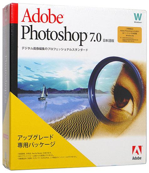Photoshop 7.0 ��{�� �A�b�v�O���[�h��