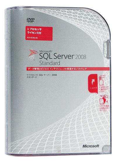 SQL Server 2008 Standard ��{��� �v���Z�b�T�[ ���C�Z���X