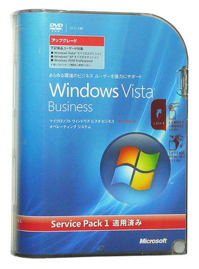Windows Vista Business SP1 ��{�� �A�b�v�O���[�h��