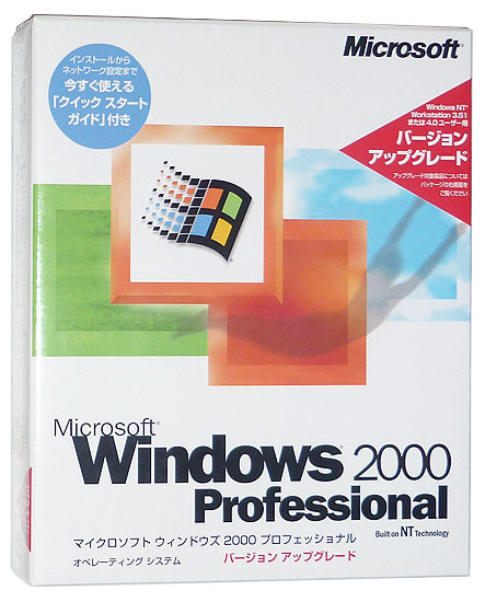 Windows 2000 Professional �A�b�v�O���[�h��