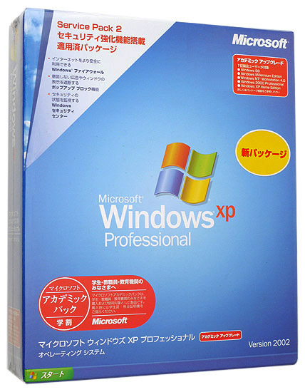 Windows XP Professional SP2 ��{�� �A�J�f�~�b�N �A�b�v�O���[�h��