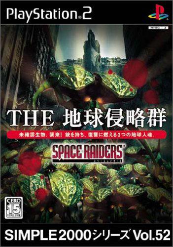 SIMPLE 2000 シリーズ Vol.52 THE 地球侵略群〜スペースレイダース〜