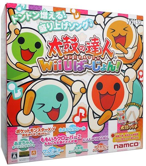 太鼓の達人 Wii Uば〜じょん! [太鼓とバチ同梱版]