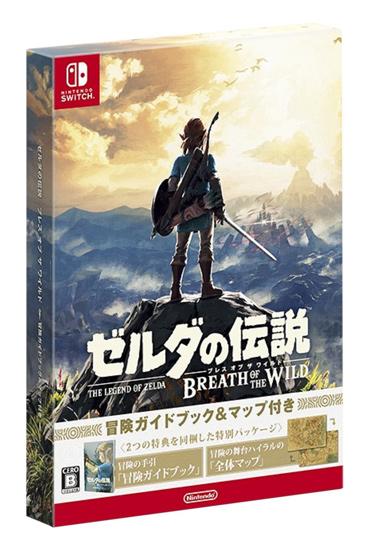 ゼルダの伝説 ブレス オブ ザ ワイルド 冒険ガイドブック&マップ付き [Nintendo Switch]