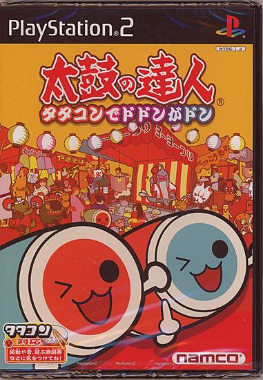 ナムコ 太鼓の達人 タタコンでドドンがドン