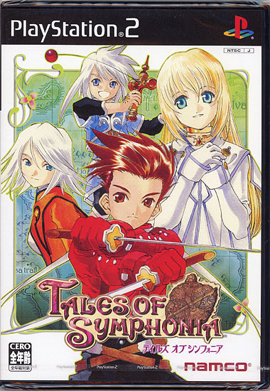 テイルズ オブ シンフォニア(PS2)