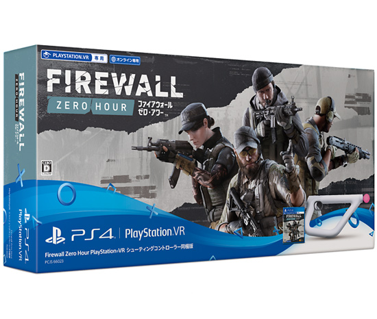 Firewall Zero Hour [限定版] [PS4]