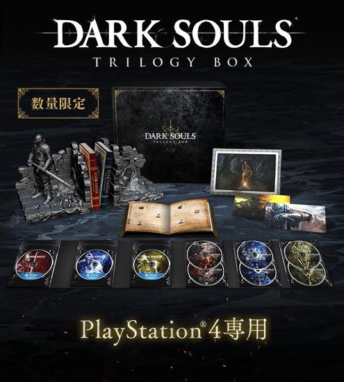 DARK SOULS TRILOGY BOX [PS4]