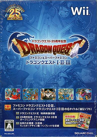 スクウェア・エニックス ドラゴンクエスト25周年記念 ファミコン&スーパーファミコン ドラゴンクエストI・II・III