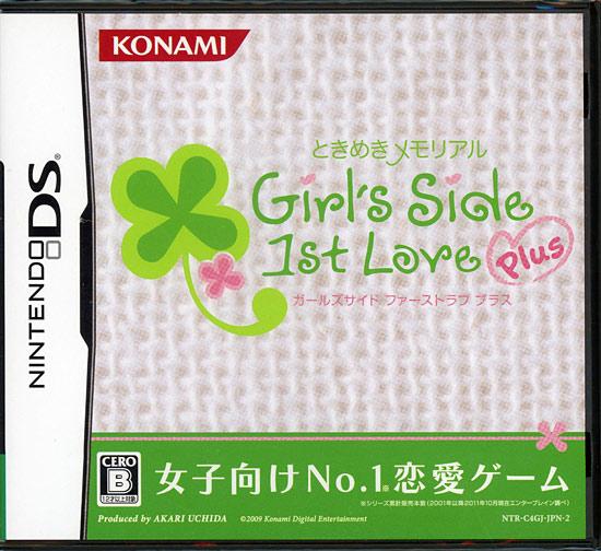 コナミ ときめきメモリアル Girl's Side 1st Love Plus(DS)
